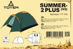 Палатка Totem Summer 2 Plus (V2), 2-х местная