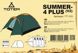 Палатка Totem Summer 4 Plus (V2), 4-х местная