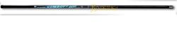 Удочка зимняя Salmo Ice Feeder 64 см с пробковой ручкой