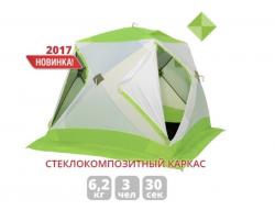 Зимняя палатка Лотос Куб 3 Классик С9