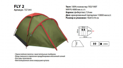 Палатка Tramp Lite Fly 2, 2-х местная