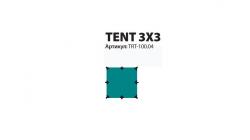 Tент Tramp 3х3 метра